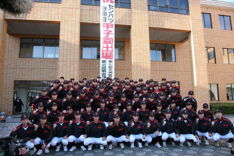 創成 館 高校 野球